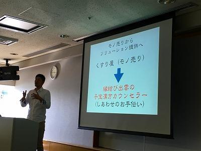 堀江先生の講演