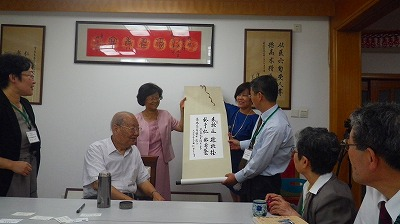 朱良春先生と日本人研修団