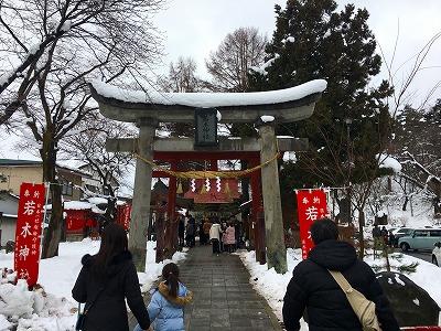 若木神社初詣
