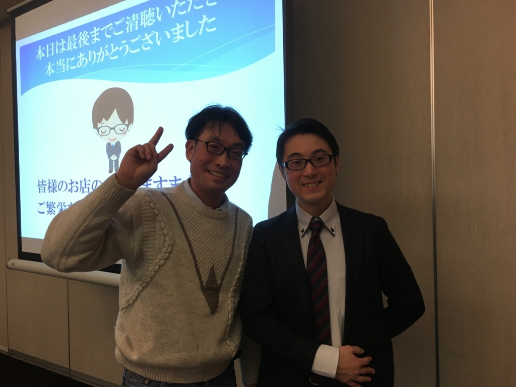 杉山先生と土屋幸太郎