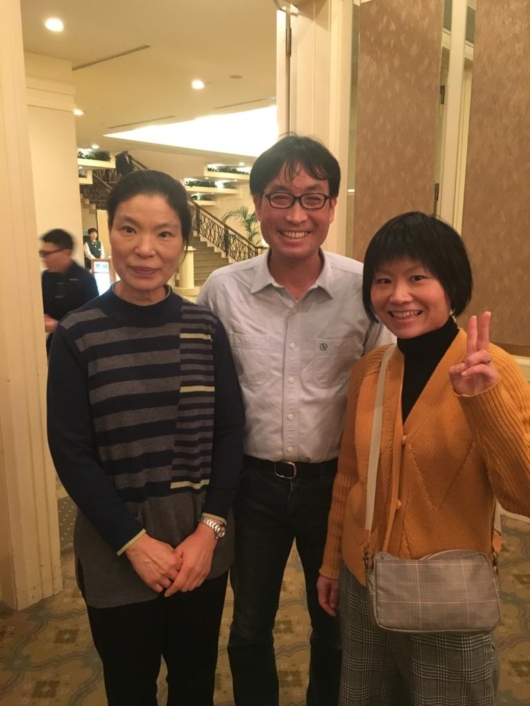 菅沼先生と土屋夫妻