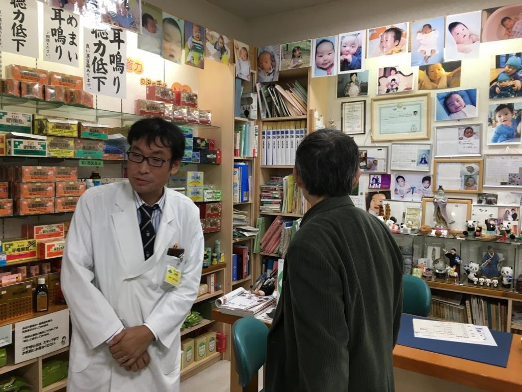 イスクラ高円寺中医学塾で大変にお世話になった中医師の河野先生とパチリ