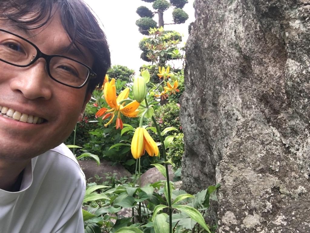 百合の花と土屋幸太郎氏