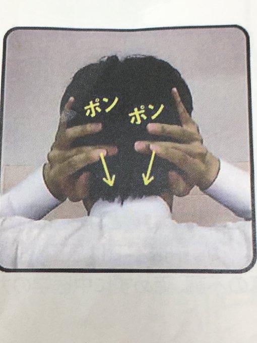 鳴天鼓(めいてんこ)