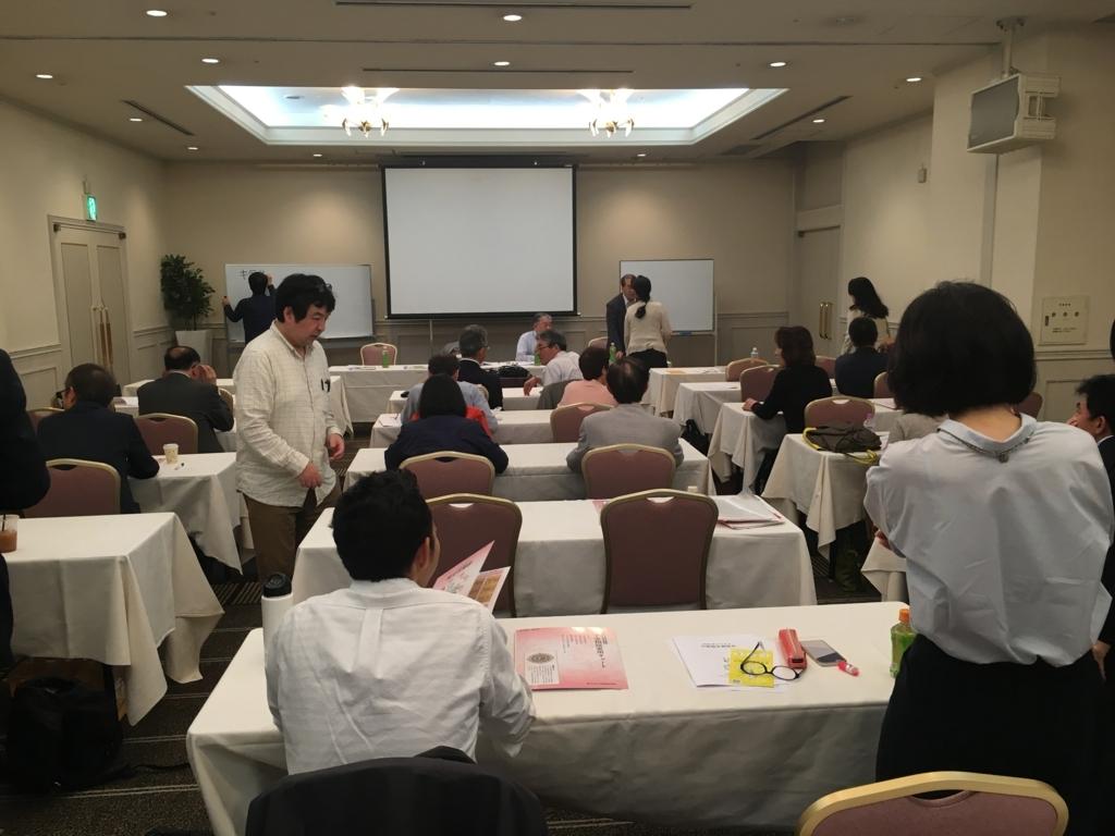 中医薬研究会の会場
