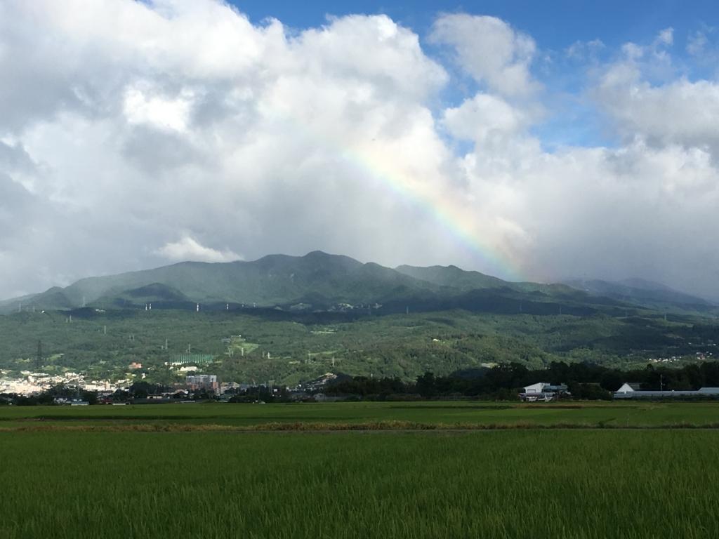 大きな虹が蔵王にでました