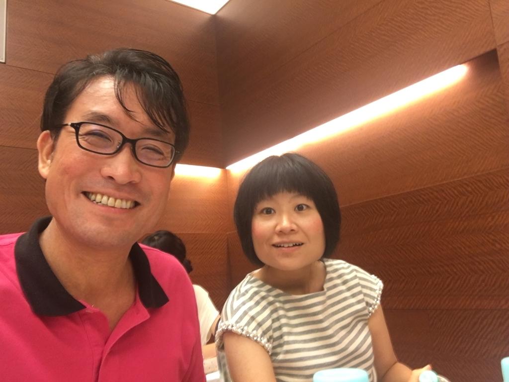 妻と土屋幸太郎
