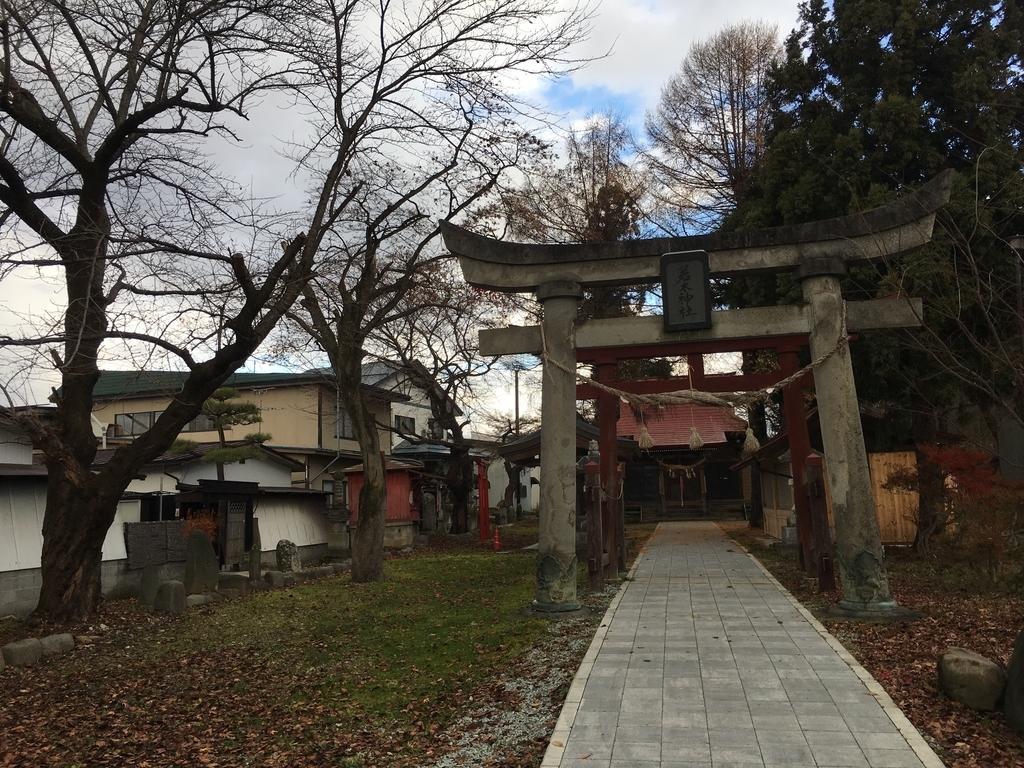 若木神神社