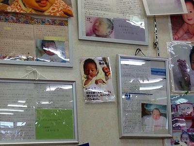 不妊症で悩んでいた漢方相談のお客さまからの妊娠、出産のお礼のお手紙と赤ちゃんの写真