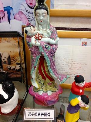 中国の子授け観音様の送子観音菩薩