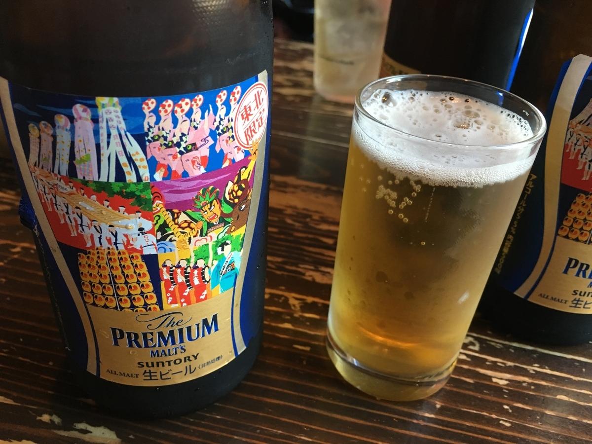 東北の夏祭りビール