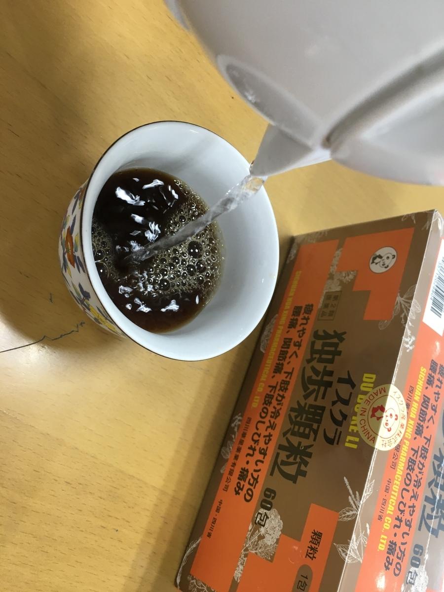 イスクラ独歩顆粒にお湯を加えます。