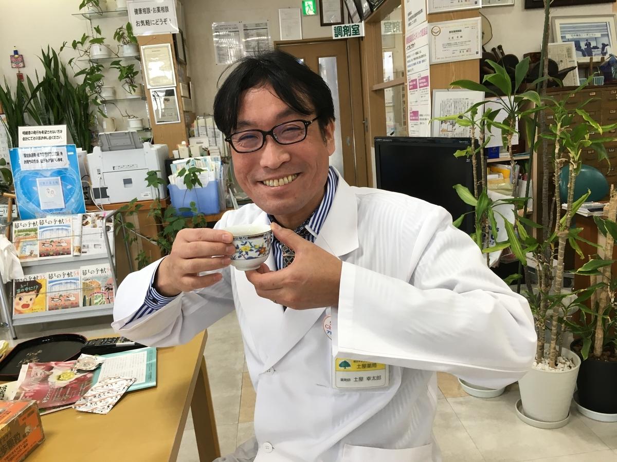 独歩顆粒は自然に手が出る甘辛さ。コーヒーを飲む感じでどうぞ!