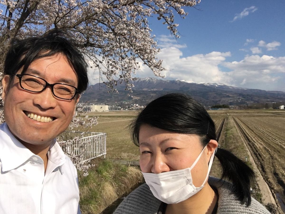 弁天様の桜 妻と私