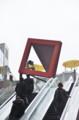 京都新聞写真コンテスト  オブジェとエスカレーター
