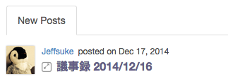 f:id:jeffsuke:20141217155723p:plain