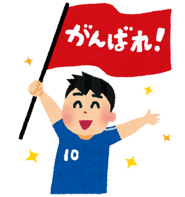 f:id:jefunited25:20170514012610p:plain
