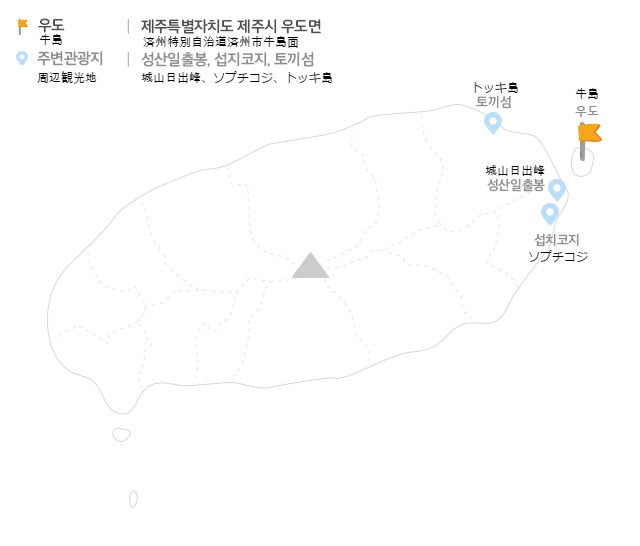 f:id:jejutour_jp:20161020171957j:plain