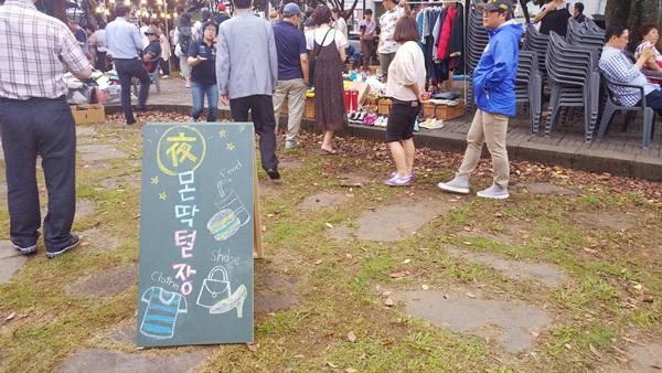 f:id:jejutour_jp:20161024135053j:plain