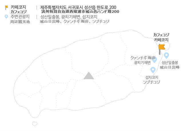 f:id:jejutour_jp:20161024181246j:plain