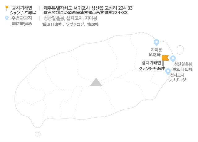 f:id:jejutour_jp:20161028175910j:plain