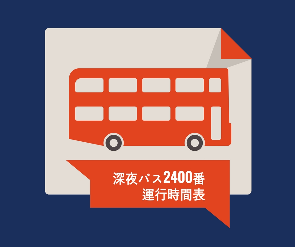f:id:jejutour_jp:20161031110717j:plain