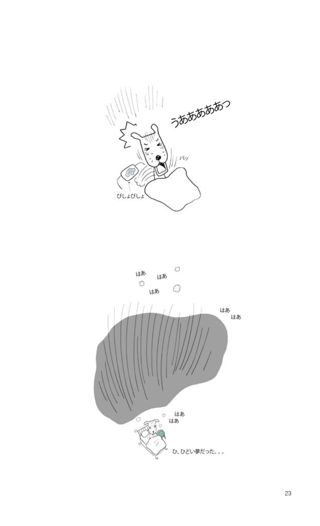 f:id:jejutour_jp:20170726112015j:plain