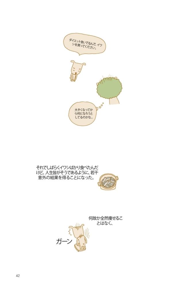 f:id:jejutour_jp:20170728163739j:plain