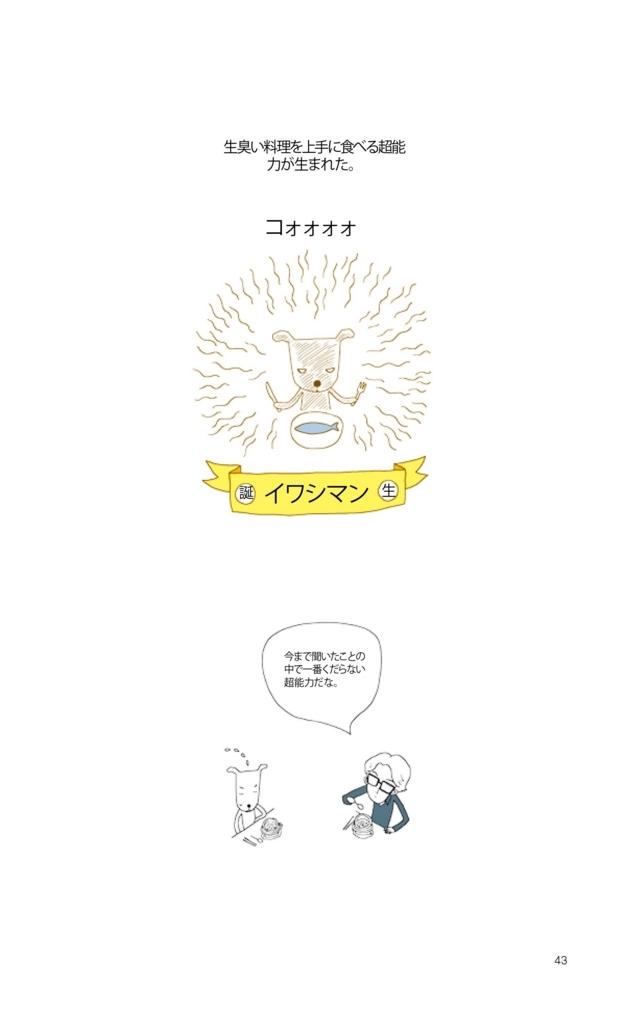 f:id:jejutour_jp:20170728163752j:plain