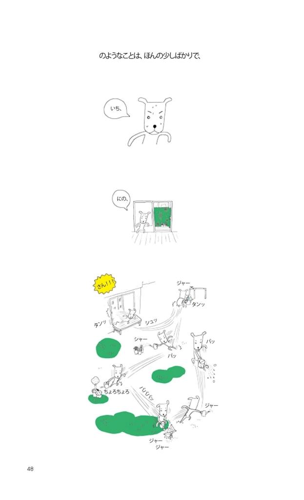 f:id:jejutour_jp:20170802133940j:plain