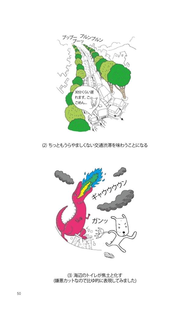 f:id:jejutour_jp:20170802134000j:plain
