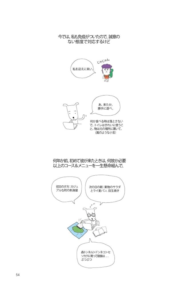 f:id:jejutour_jp:20170802134101j:plain