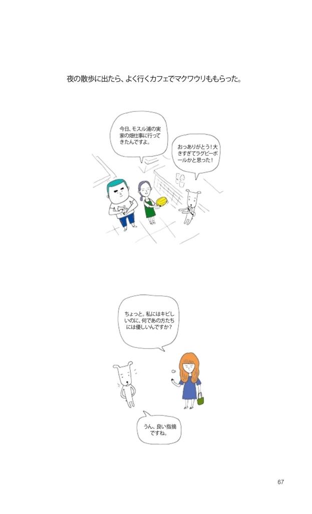 f:id:jejutour_jp:20170803160510j:plain