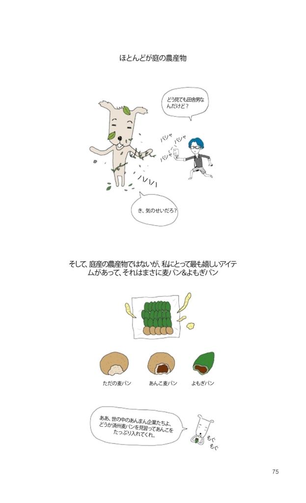 f:id:jejutour_jp:20170803160640j:plain