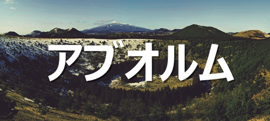 f:id:jejutour_jp:20170804095840j:plain