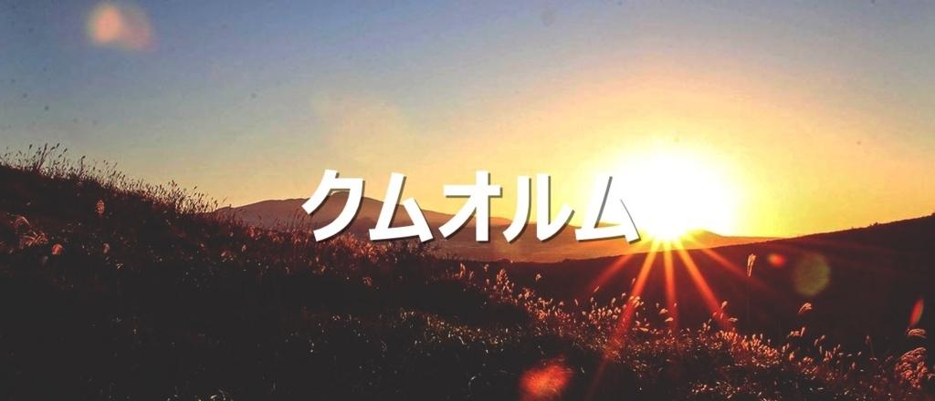 f:id:jejutour_jp:20170807134600j:plain