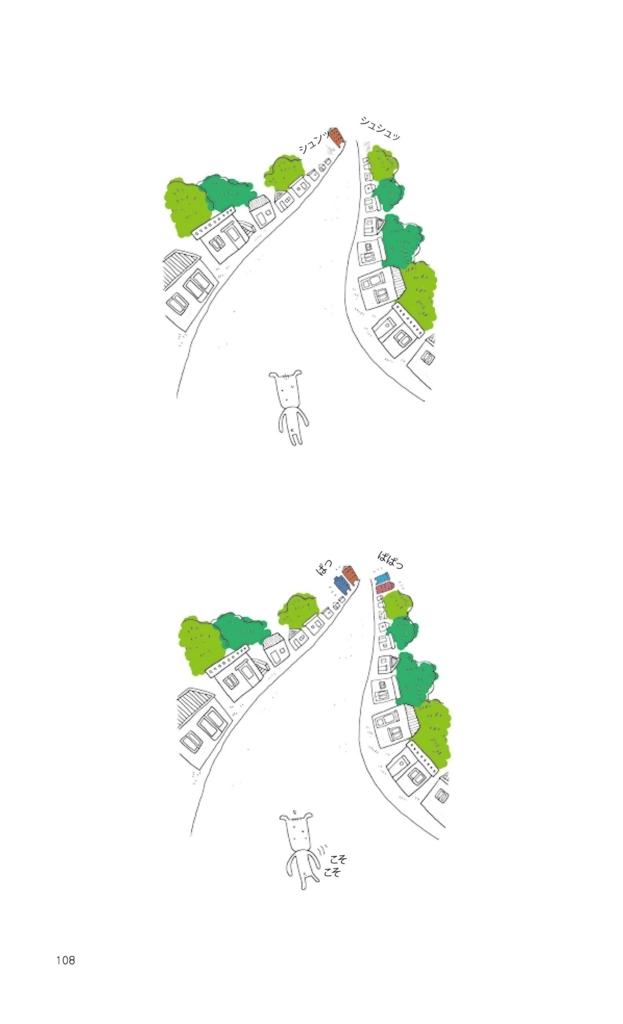 f:id:jejutour_jp:20170810085458j:plain