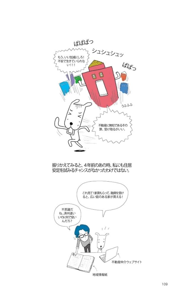 f:id:jejutour_jp:20170810085509j:plain