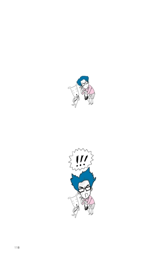 f:id:jejutour_jp:20170810085723j:plain