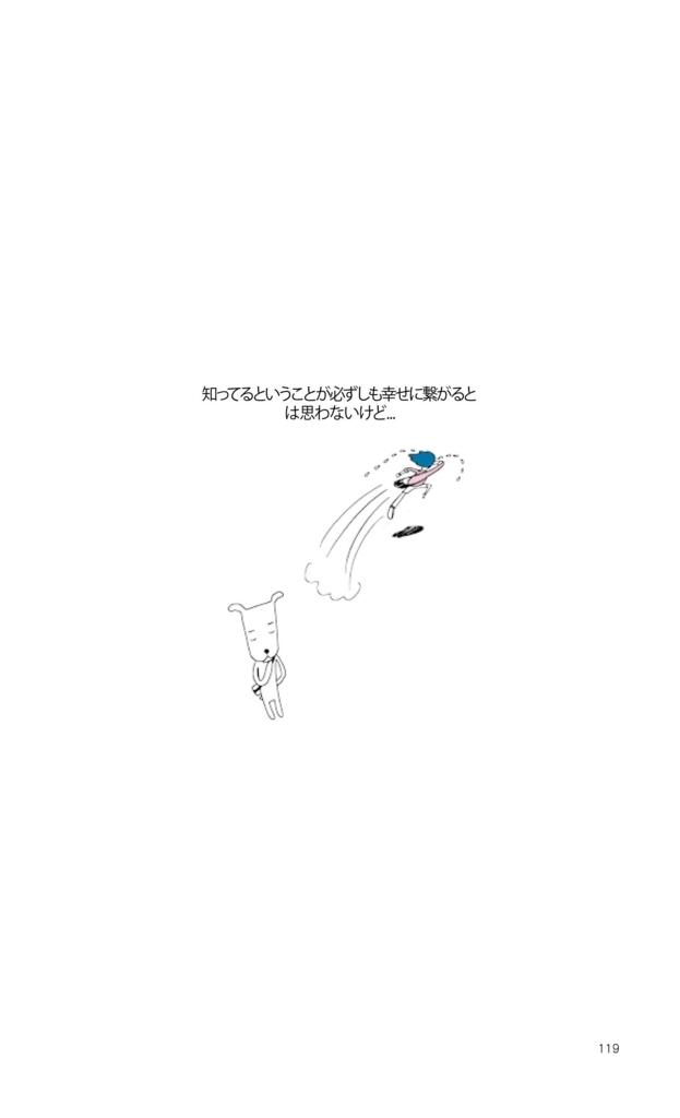 f:id:jejutour_jp:20170810085736j:plain