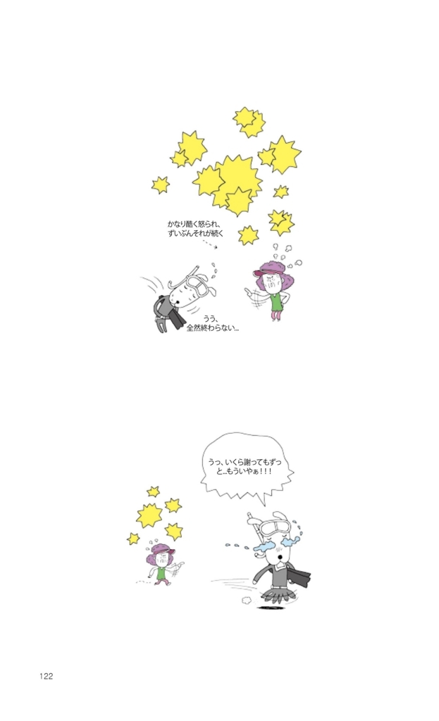 f:id:jejutour_jp:20170814095905j:plain