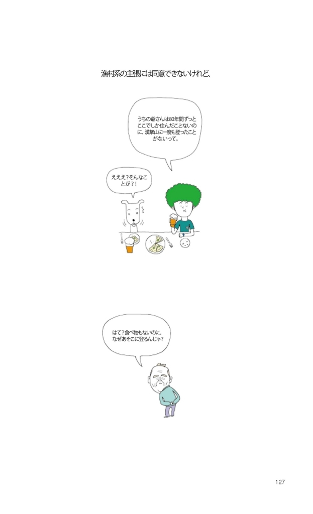 f:id:jejutour_jp:20170814100012j:plain