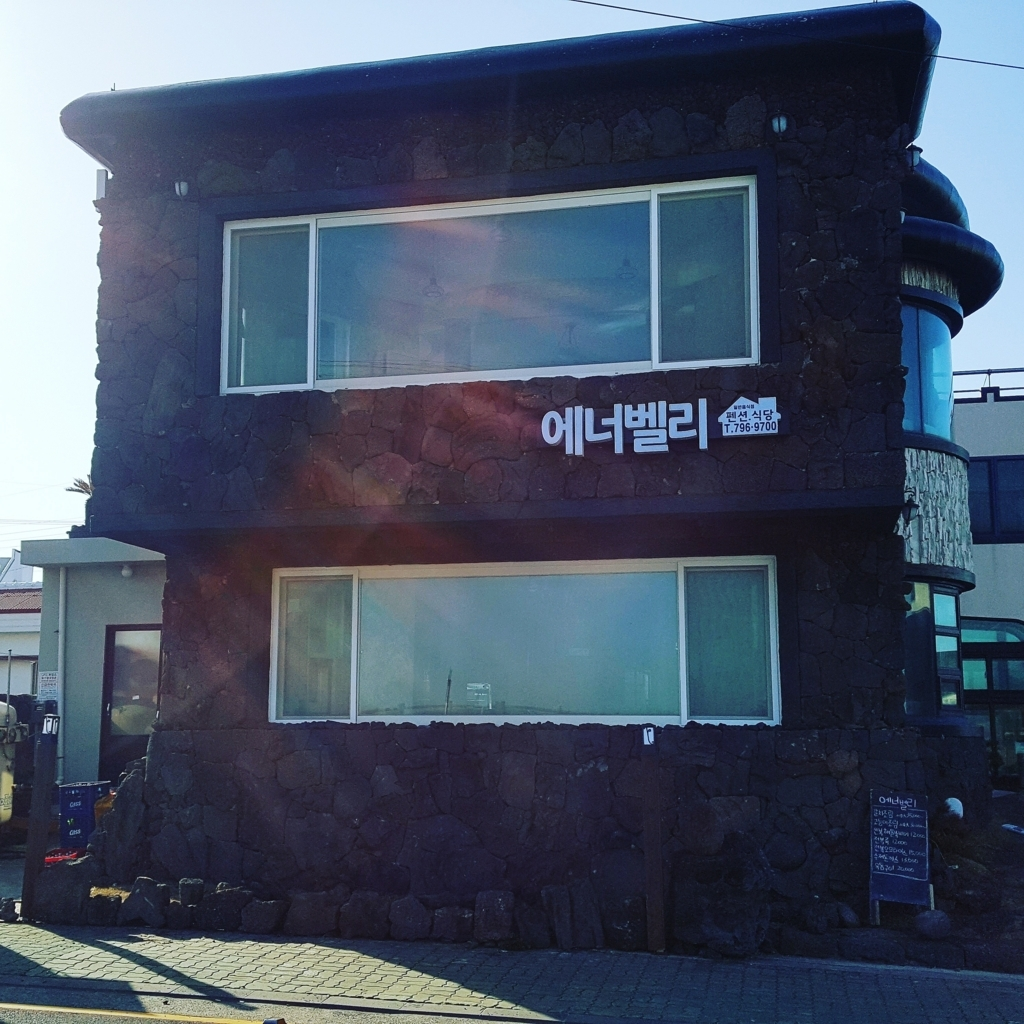 f:id:jejutour_jp:20170816131424j:plain