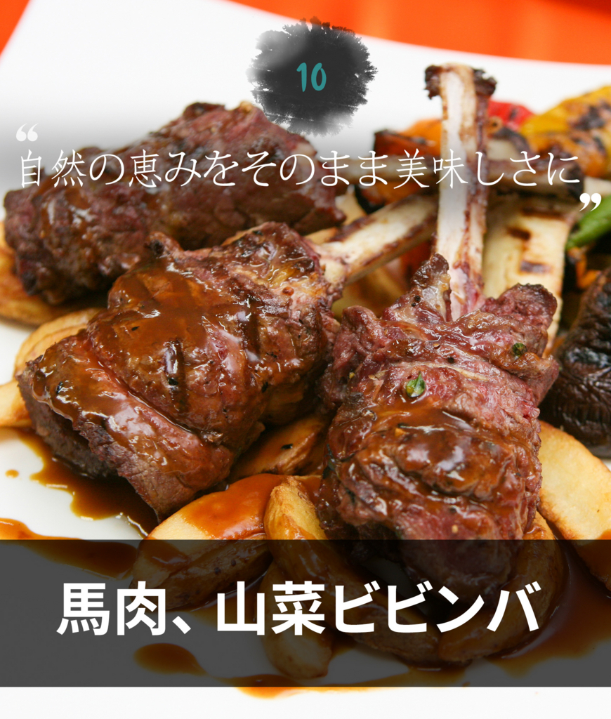 f:id:jejutour_jp:20170824085257j:plain