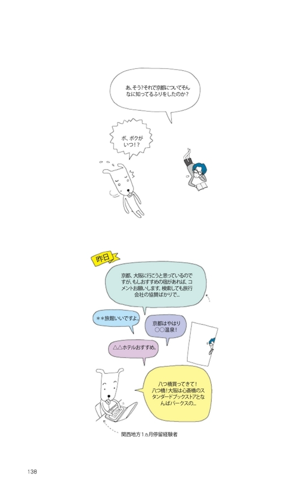 f:id:jejutour_jp:20170824090714j:plain
