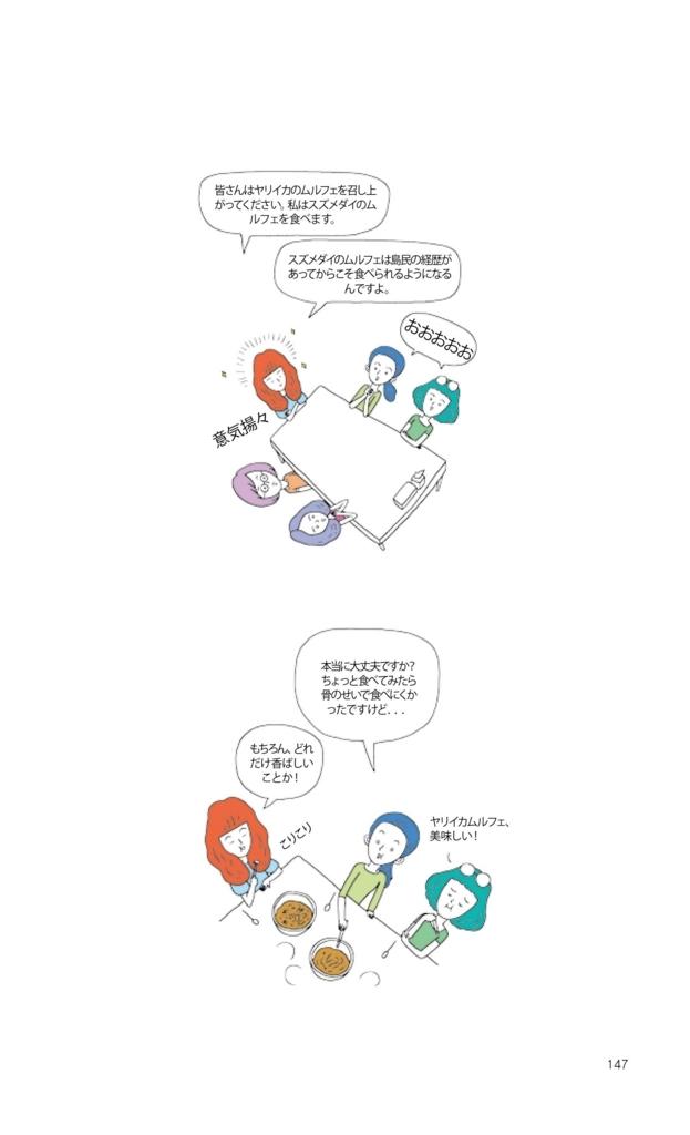 f:id:jejutour_jp:20170824091503j:plain