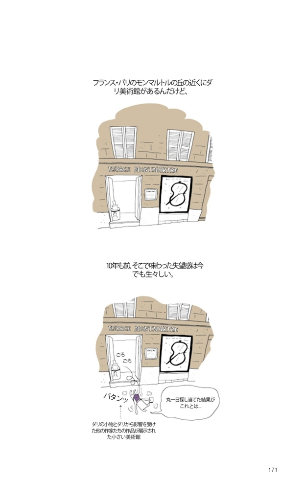 f:id:jejutour_jp:20170830093031j:plain