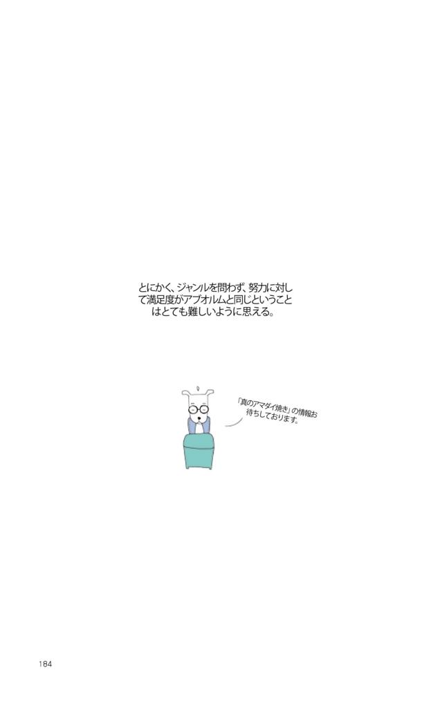 f:id:jejutour_jp:20170830093320j:plain