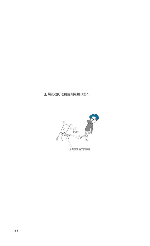 f:id:jejutour_jp:20170830093349j:plain