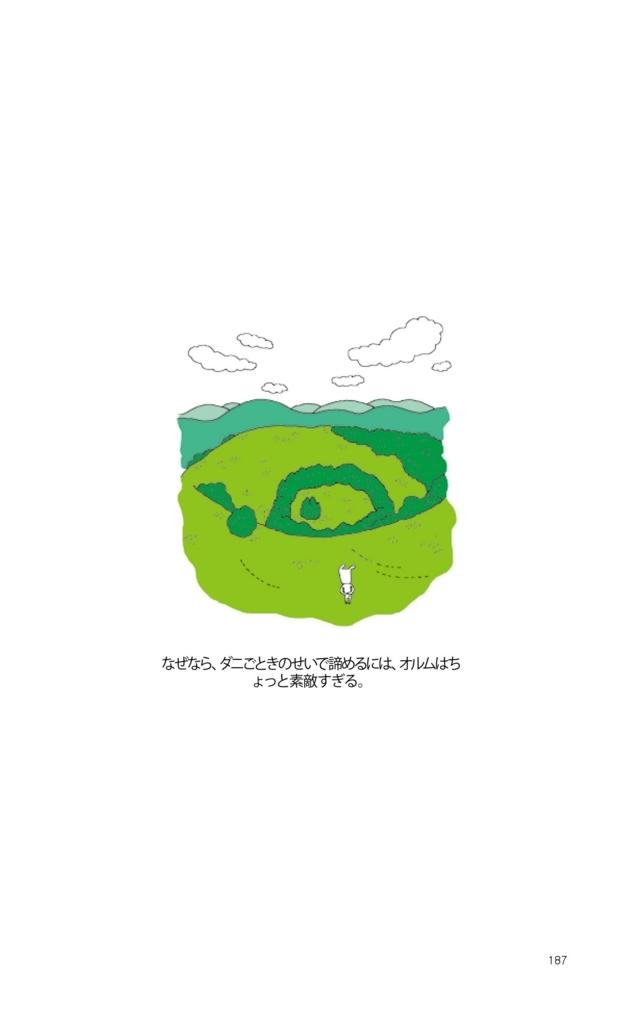 f:id:jejutour_jp:20170830093410j:plain